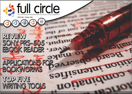 Έτοιμο το νέο τεύχος του κοινοτικού περιοδικού Full Circle